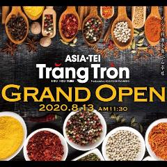 ASIA‐TEI Trang Tron(アジア‐テイトラントロン)大通店