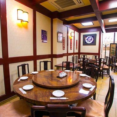 海鮮広東料理 昌園 神戸南京町本店 店内の画像
