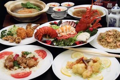 海鮮広東料理 昌園 神戸南京町本店 コースの画像