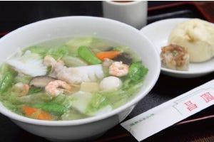 海鮮広東料理 昌園 神戸南京町本店 メニューの画像