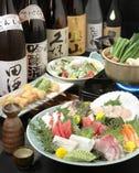新鮮な料理とおいしいお酒!! 相性抜群!!