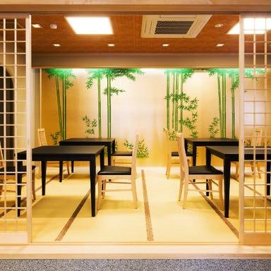 葛葉茶寮  店内の画像