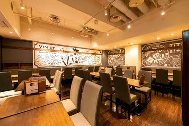 原価ビストロ BAN! 横浜西口天理ビル  店内の画像