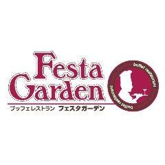 フェスタガーデン 熱田店