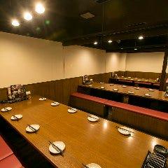 大衆酒場 ちょーちんスピカ 新大阪東口店