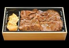 焼肉弁当[牛]