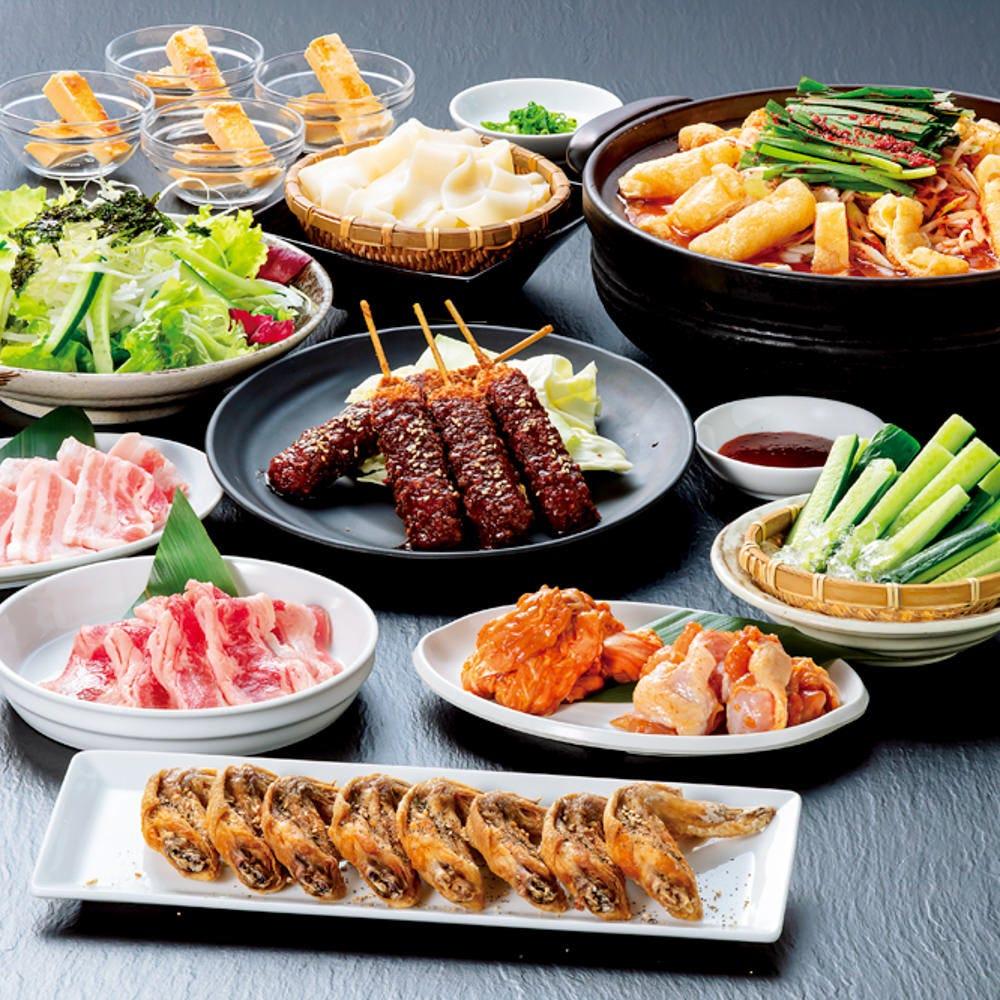 [満足コース]赤から鍋や焼肉に串カツと人気メニュー♪お料理全11品3,300円-宴会 飲み会-