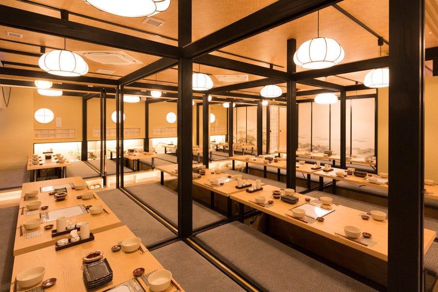 博多駅 鍋 個室