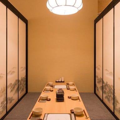 もつ鍋とごま鯖が自慢の居酒屋 個室 しろ屋 博多駅筑紫口店 店内の画像