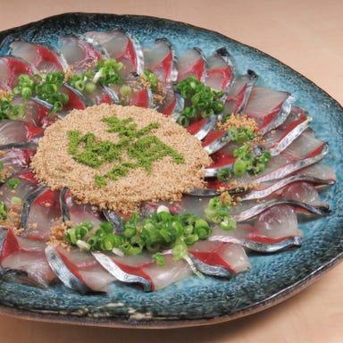 もつ鍋とごま鯖が自慢の居酒屋 個室 しろ屋 博多駅筑紫口店 メニューの画像