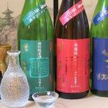 日本酒【酒造【喜多屋】】