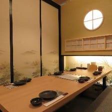 掘りごたつ式の完全個室でごゆるりと