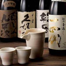 日本各地より厳選した地酒を味わう!