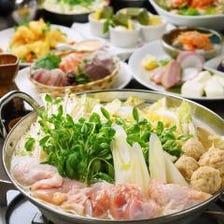 日本各地から厳選した本当に美味しい地鶏をご堪能ください!