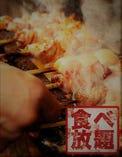 【期間限定】地鶏の串焼きの食べ飲み放題3,000円!