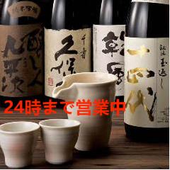 串焼き食べ飲み放題×個室居酒屋 鳥ヶ島 上野駅前店