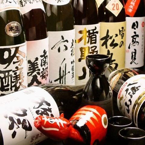 地酒はもちろん東北の逸品をご用意