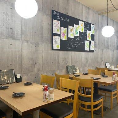 大衆馬肉酒場 ポニ○ 盛岡大通店  店内の画像