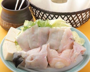 フグ料理 徳福  メニューの画像