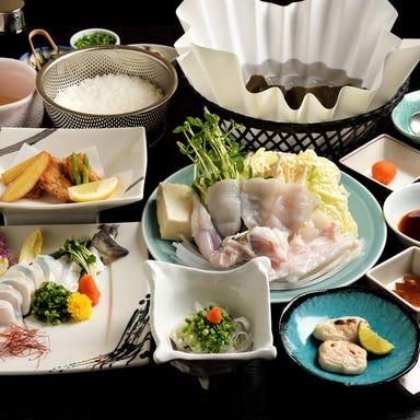 フグ料理 徳福  コースの画像