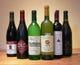 トルコのワイン ( 1本 2750円~3800円 )