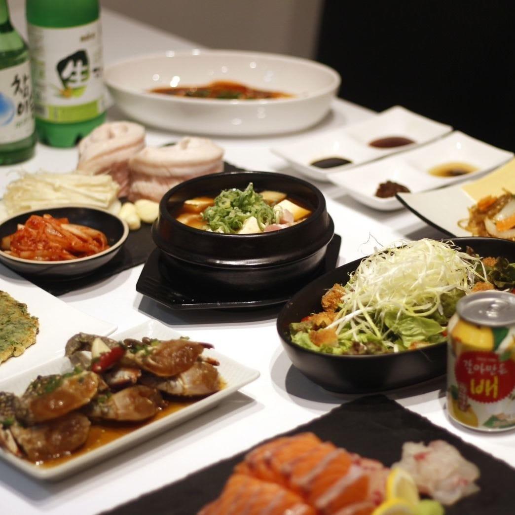 韓Table