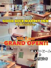 GOOD BEER MARKET ENN 一番町店