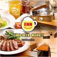 GOOD BEER MARKET ENN 一番町店