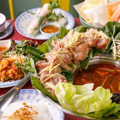 KHANHのベトナムキッチン 銀座999  コースの画像