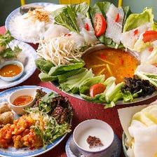 飲み放題付ベトナム料理コース