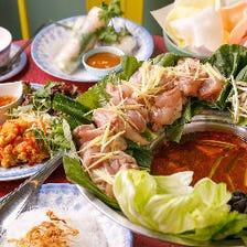 【飲み放題付】ベトナム鍋「鶏の鍋」コース<全5品>4,500円 企業・ご友人・女子会