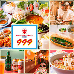 KHANHのベトナムキッチン 銀座999