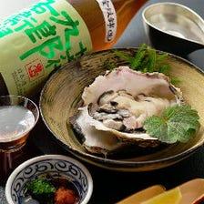 旬の味覚と日本酒のマリアージュ