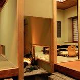 《ー1階ー 少人数様向け完全個室》枯山水を眺める空間で、接待や京都観光のお食事を