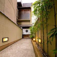 京の伝統を感じる佇まいを大切に…