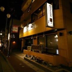 個室完備 チーズダイニングバー @home(アットホーム)町田店