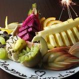 お好みに合わせてフルーツ盛りデザートプレート2,500円~ご相談承ります!