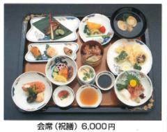 福すし 四条畷駅前店