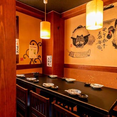 寿司居酒屋 海福 本店 店内の画像