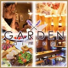 倉敷 GARDEN dining -ガーデンダイニング-