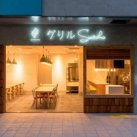 お洒落な肉バル「Sumitoko」