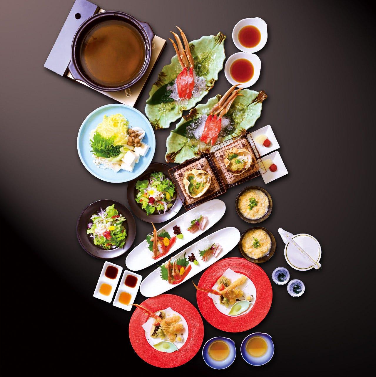 カニ料理コース・6品(お飲み物別)