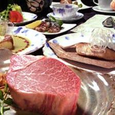 【鉄板焼】黒毛和牛/飲み放題付き『2月限定特別コース』(全7品)歓送迎会・宴会・接待