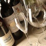 ◆お料理を引き立てる厳選ワイン