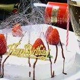 """◆誕生日・記念日のお客様、""""濱""""特製ケーキを御用意できます"""