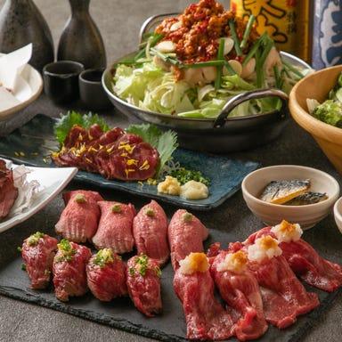 肉炙り寿司が旨い個室居酒屋 肉星と寿司姫 栄錦店 こだわりの画像