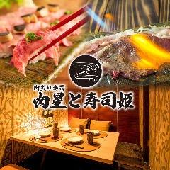 肉炙り寿司が旨い個室居酒屋