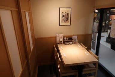 すし屋 銀蔵 武蔵中原店 店内の画像