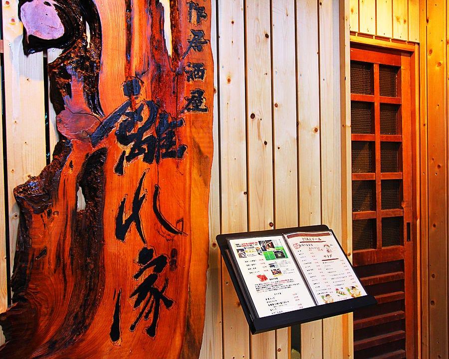 倉敷 カフェ 個室