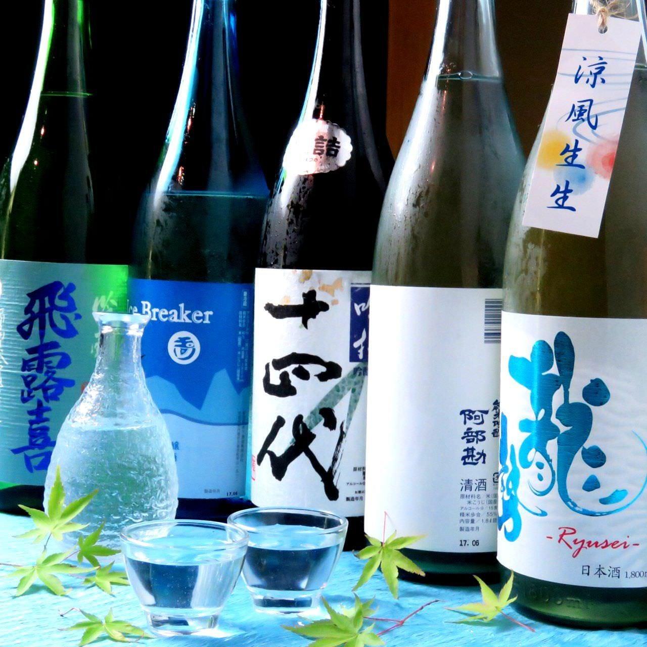 日本酒・地酒を豊富にご用意